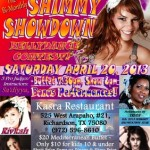 Sadiyya's Shimmy Showdown!